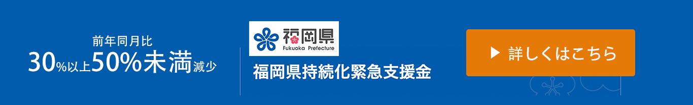 fukuoka_kyufukin_entrance