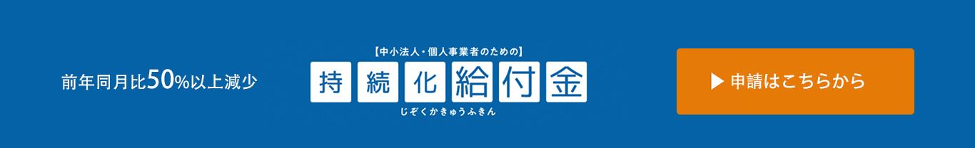 kyufukin_entrance50