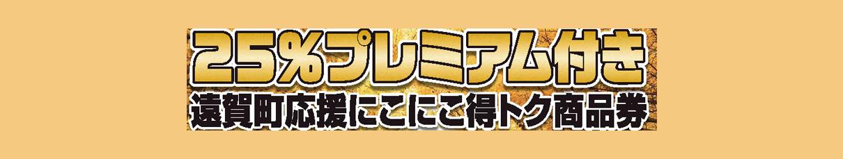nikoniko reform-ver2-banner
