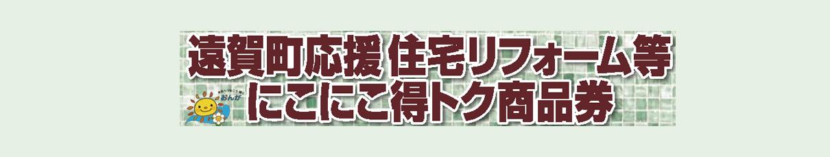 nikoniko-ver2-banner