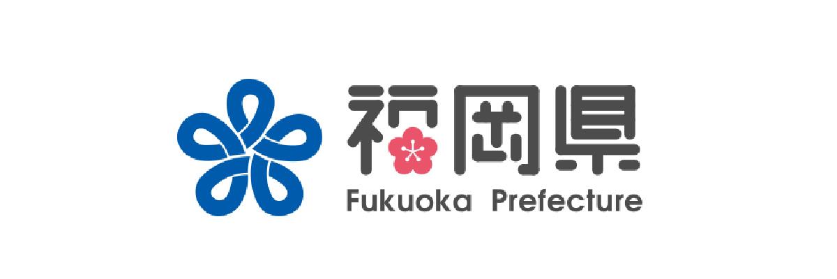 02fukuokaken-100-2