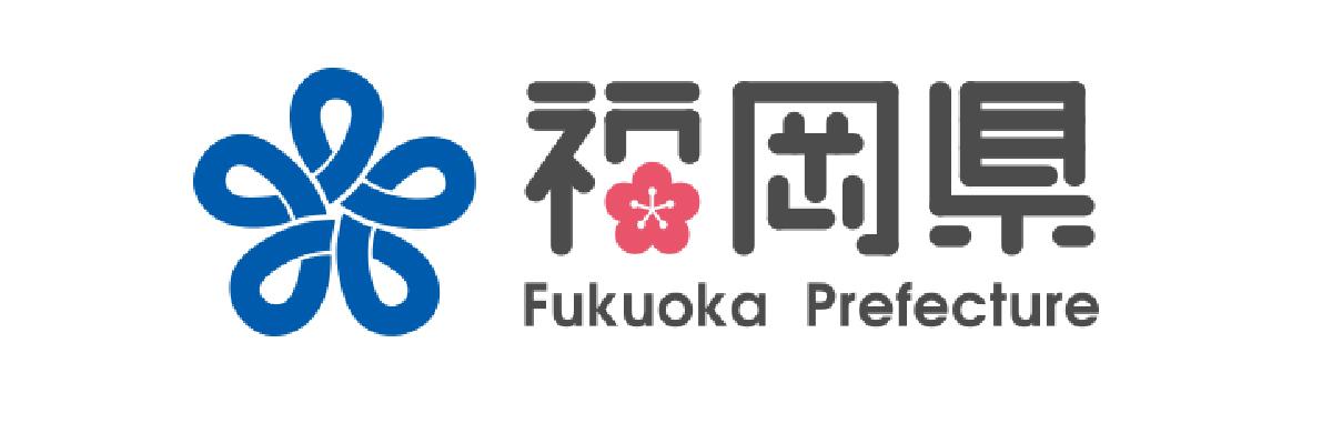 02fukuokaken-100