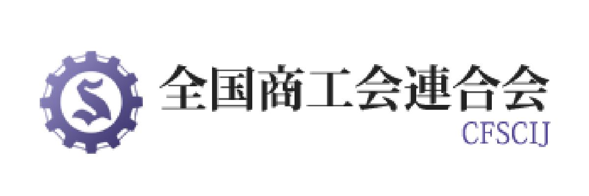 05zenkokushokokai-100