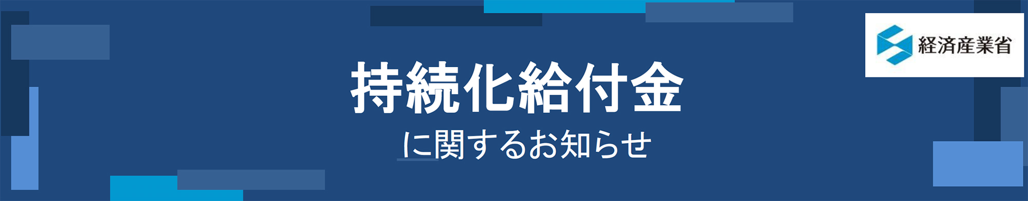 kyufukin20200427_banner